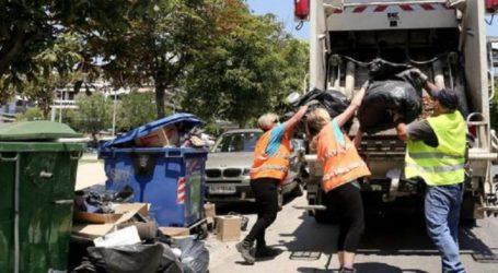 Έκκληση για τα σκουπίδια απευθύνει ο Δήμος Βόλου στους πολίτες
