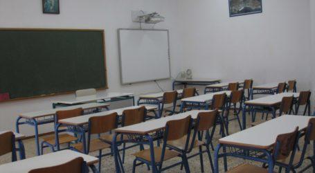 Βόλος: Τηλεφωνικά ή σε φάκελο οι βαθμοί των μαθητών στα σχολεία