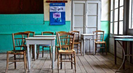 Χειροπέδες σε Βολιώτη επιχειρηματία – Άνοιξε το καφενείο του παρά την απαγόρευση