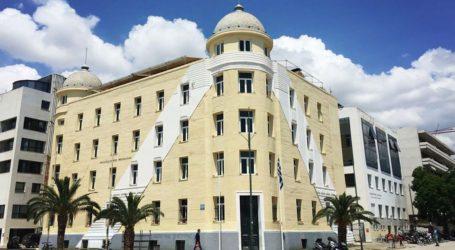 Ανοιχτά τα ερευνητικά εργαστήρια του Πανεπιστημίου Θεσσαλίας