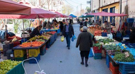 Η λειτουργία των Λαϊκών Αγορών λόγω της αργίας της 25ης Μαρτίου στη Λάρισα
