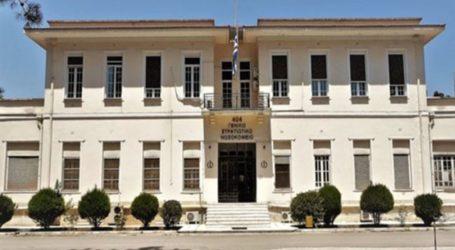 Την Ενεργειακή Αναβάθμιση του 404 Στρατιωτικού Νοσοκομείου Λάρισας χρηματοδοτεί μέσω ΕΣΠΑ Θεσσαλίας η Περιφέρεια