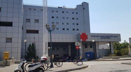 Νοσοκομείο Βόλου: Δύο νέα ύποπτα κρούσματα κορωνοϊού