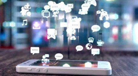 Λογισμικό για παρακολούθηση τηλεφώνου