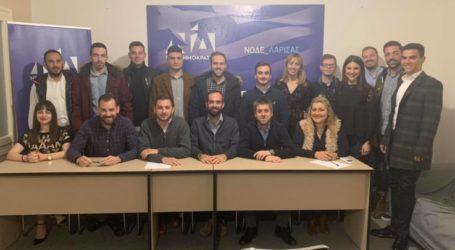 Συνεδρίασε για πρώτη φορά το νέο νομαρχιακό συμβούλιο της ΟΝΝΕΔ Λάρισας