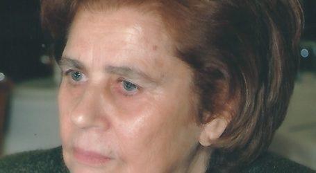 Έφυγε από τη ζωή η Χαρίκλεια Τσοπουρίδου