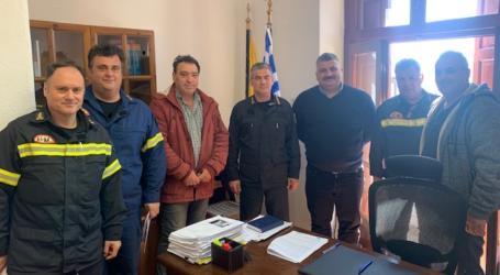 Σύσκεψη για την πυρασφάλεια στον Δήμο Νοτίου Πηλίου