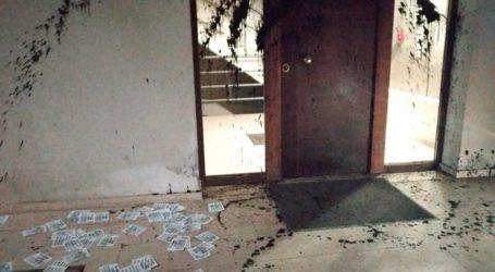 Επίθεση στο σπίτι του Αχιλλέα Μπέου από αντιεξουσιαστές – «Έχω μετακομίσει από εκεί πριν μήνες»