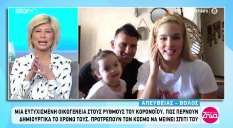Filio Lou: Η Βολιώτισσα Instagramer «μένει σπίτι» και το εξηγεί στη Ζήνα Κουτσελίνη [βίντεο]