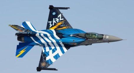 Χαμηλές διελεύσεις μαχητικών της Αεροπορίας για τον εορτασμό της 25ης Μαρτίου στη Λάρισα