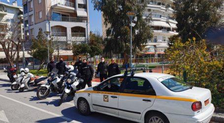 Βόλος: Περισσότεροι από 300 έλεγχοι σε ένα 24ωρο για την τήρηση της απαγόρευσης