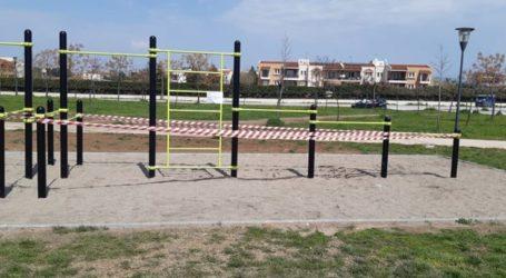 Δήμος Λαρισαίων: Με πρόστιμο τιμωρείται η χρήση των υπαίθριων οργάνων γυμναστικής – Τοποθετήθηκε προειδοποιητική σήμανση