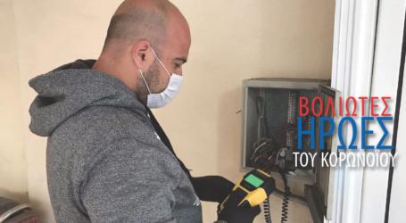 Βολιώτες Ήρωες του Κορωνοϊού – Η μάχη των τηλεπικοινωνιών