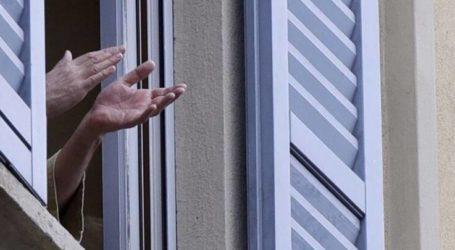Κορωνοϊός: Οι Λαρισαίοι χειροκροτούν από τα μπαλκόνια τους γιατρούς και νοσηλευτές