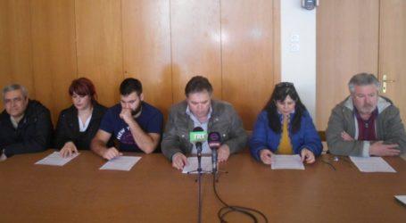 """Επιτροπή Ενάντια στην Ελληνοαμερικανική συμφωνία: """"Να μη γίνει η Ελλάδα αποθήκη ψυχών"""""""