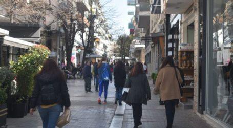 Εμπορικός Σύλλογος Λάρισας: «Παραμένει ανοιχτό μέχρι νεοτέρας το λιανικό εμπόριο»