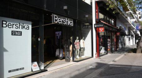 Λάρισα: Ανοιχτά τα εμπορικά καταστήματα – Ελάχιστοι οι πολίτες στο κέντρο (φωτό)