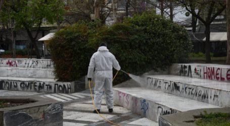 Και… τρακτέρ επιστράτευσε ο δήμος Λαρισαίων για να απολυμάνει τις πλατείες – Δείτε φωτορεπορτάζ