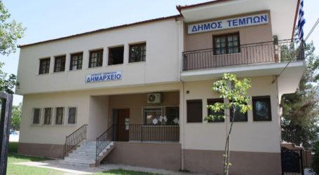 Ανακοίνωση του δήμου Τεμπών για την παρέμβαση της Περιφέρειας στα παράλια των Τεμπών