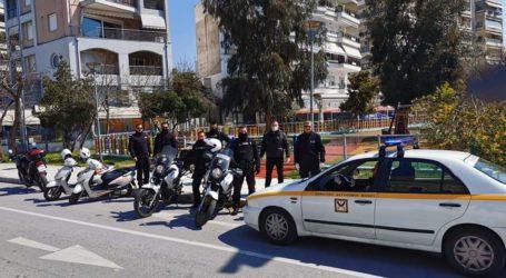 Βόλος: Στις παιδικές χαρές η Δημοτική Αστυνομία – Προτρέπει τον κόσμο να μείνει σπίτι