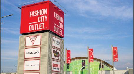 Κλειστό το εμπορικό κέντρο Fashion City Outlet στη Λάρισα