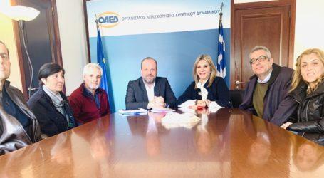 Συνάντηση της Ζέττας Μακρή με τον Διοικητή του ΟΑΕΔ