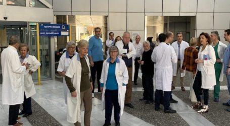 Σκληρή αντιπαράθεση συνδικαλιστών εν μέσω πανδημίας στο Νοσοκομείο Βόλου