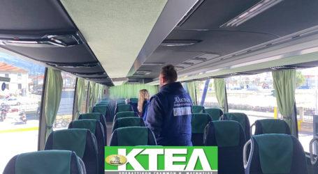 Συνεχίζονται αδιάκοπα οι απολυμάνσεις στα λεωφορεία της ΚΤΕΛ Υπεραστικών Γραμμών Μαγνησίας