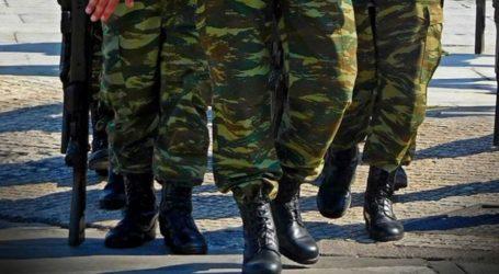 Επιστολή οπλιτών της 1ης Στρατιάς: Από πότε ο ελληνικός στρατός παίζει με μια υγειονομική βόμβα;
