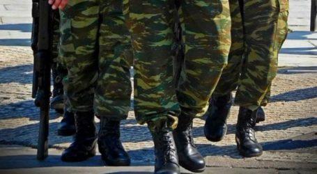 Στρατολογική Υπηρεσία Θεσσαλίας: Ηλεκτρονικά τα αιτήματα των πολιτών