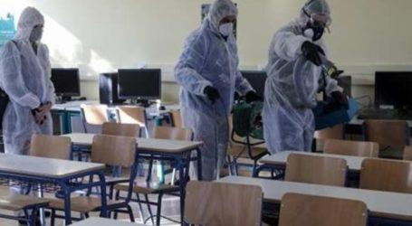 Βόλος: Κλειστά τα σχολεία Πέμπτη-Παρασκευή λόγω απολύμανσης από τον Δήμο