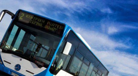 Nέα δρομολόγια από το Αστικό ΚΤΕΛ Λάρισας – Η διαδρομή