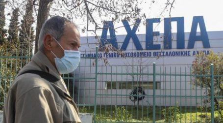 Κορωνοϊός: Όγδοο κρούσμα στην Ελλάδα