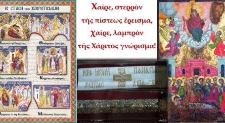 Η Ιερά Εικόνα της Παναγίας Λαμπηδόνας στην Ν. Ιωνία –Η Αγία Ζώνη της Υπεραγίας Θεοτόκου στον Βόλο