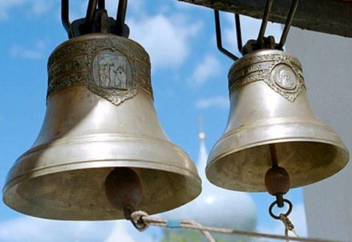 bell 696x478 1