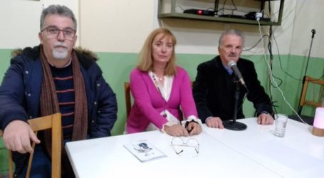 Συνταξιούχοι και εργαζόμενοι της ΔΕΗ ενημερώθηκαν στη Λάρισα για τον κορωνοϊό (φωτο)