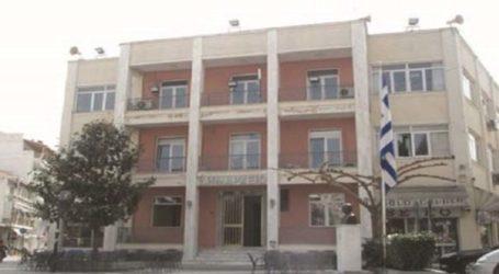Υποβολή αιτήσεων για την καταβολή οικονομικής ενίσχυσης των πληγέντων από το σεισμό της 3ης Μαρτίου 2021 στο Δήμο Τυρνάβου