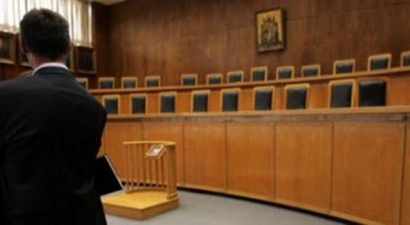 Εφετείο Κακουργημάτων Λάρισας: Αθωώθηκαν και οι δύο για απάτη και τοκογλυφία