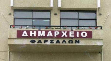 Δήμος Φαρσάλων: Δεν θα πραγματοποιηθεί η θρησκευτική εμποροπανήγυρη στην Κοινότητα Σταυρού