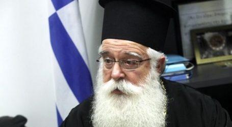 Δημητριάδος Ιγνάτιος:«Σήμερα το κάθε σπίτι γίνεται η κατ' οίκον Εκκλησία»