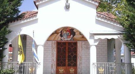 Ιερόσυλοι διέρρηξαν εκκλησάκι στον Αμπελώνα – Δεν τους άρεσαν τα ψιλά που βρήκαν και τα πέταξαν