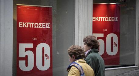 Μέχρι μεθαύριο οι εκπτώσεις στην εμπορική αγορά του Βόλου