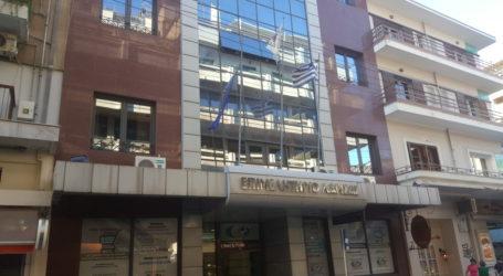 Επιμελητήριο Λάρισας: Σε λειτουργία η πλατφόρμα του Δήμου Λαρισαίων για τις επιχειρήσεις που θα στηριχθούν