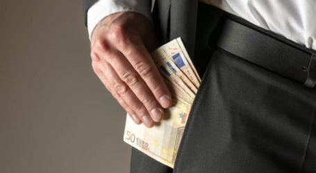 Θύμα απάτης έπεσε επιχειρηματίας στο δήμο Τυρνάβου