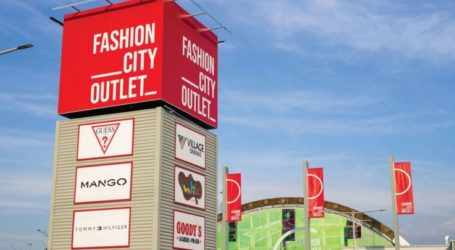 Προσωρινή αναστολή λειτουργίας ανακοίνωσε το Fashion City Outlet