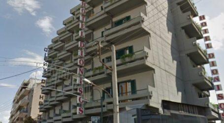 Κορονοϊός: Το ξενοδοχείο «Dionisos», το μοναδικό εφεξής σε λειτουργία στη Λάρισα