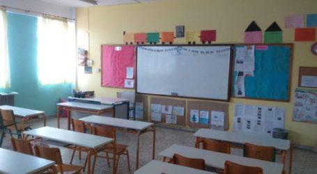 Το κλείσιμο των σχολείων λόγω κορωνοϊού ζητά ο Δήμαρχος Ελασσόνας