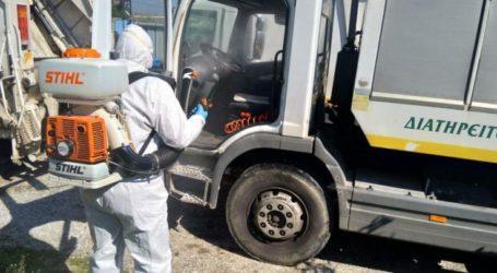 Δήμος Τεμπών: Απολύμανση σε δημοτικά κτίρια για τον κορονοϊό