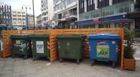 Κορωνοϊός: Πώς θα γίνεται εφεξής η αποκομιδή των απορριμμάτων στην Λάρισα και τα χωριά του δήμου