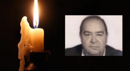 """Σήμερα η κηδεία του 62χρονου που """"έσβησε"""" στον δρόμο Αμπελώνα – Τυρνάβου"""